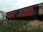037.5 鉄道車両 (8).JPG
