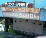 bonnnet truck2.jpg